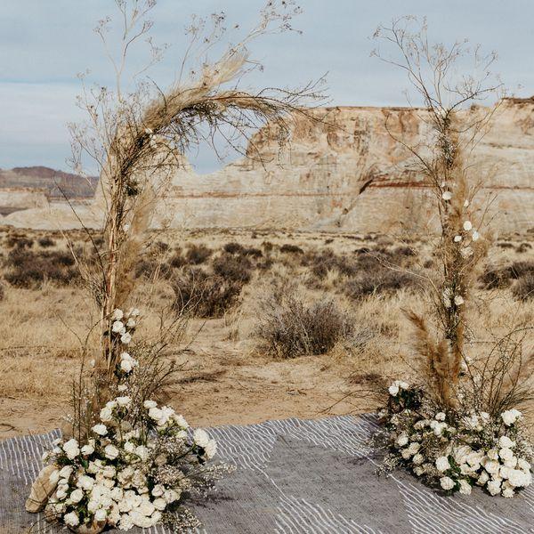 wedding arch in Utah