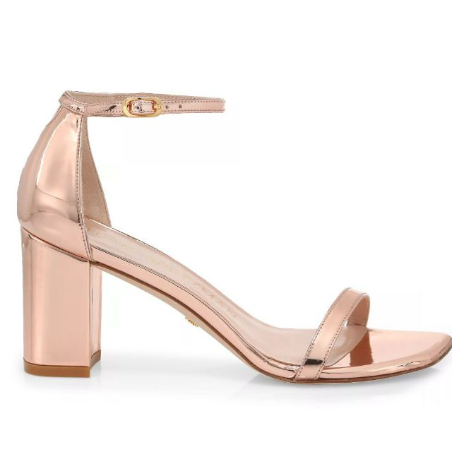Metallic rose gold open-toed shoes with a block heel