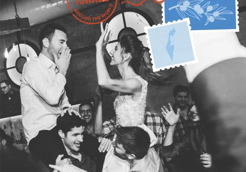 Israeli wedding custom imagery