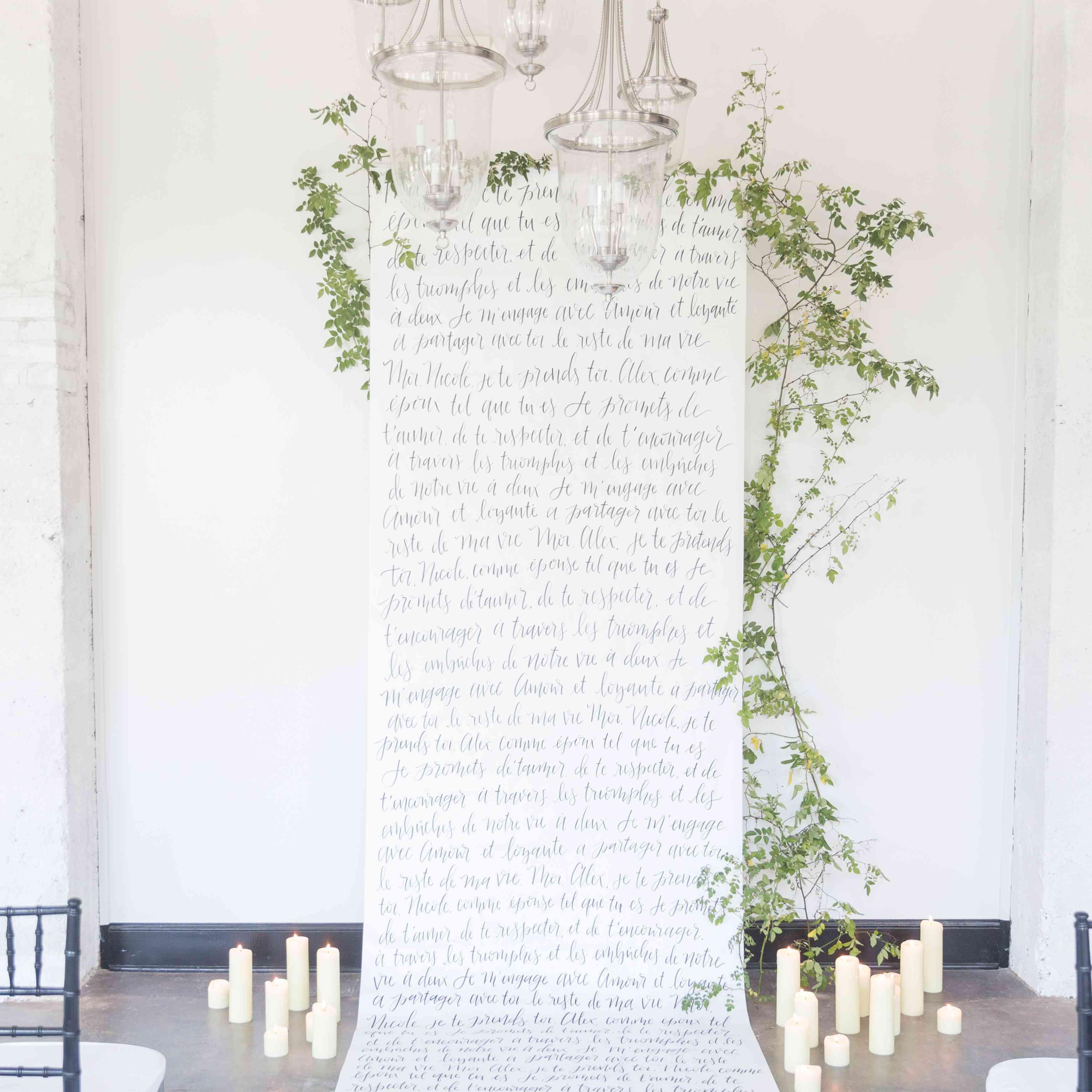 Quote Ceremony Backdrop