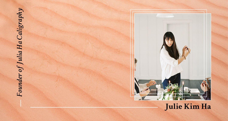 Julie Kim Ha