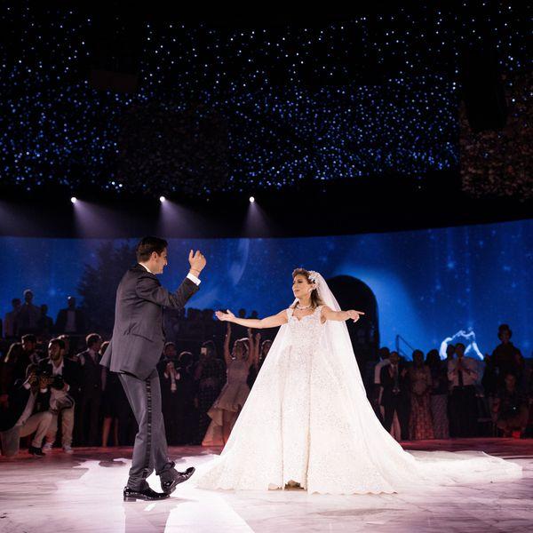 Arab Muslim Wedding