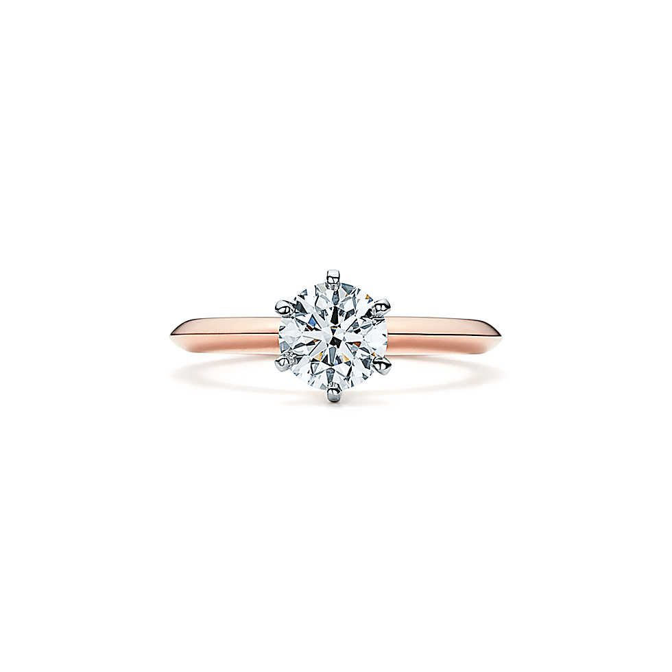Tiffany & Co. Rose Gold Engagement Ring