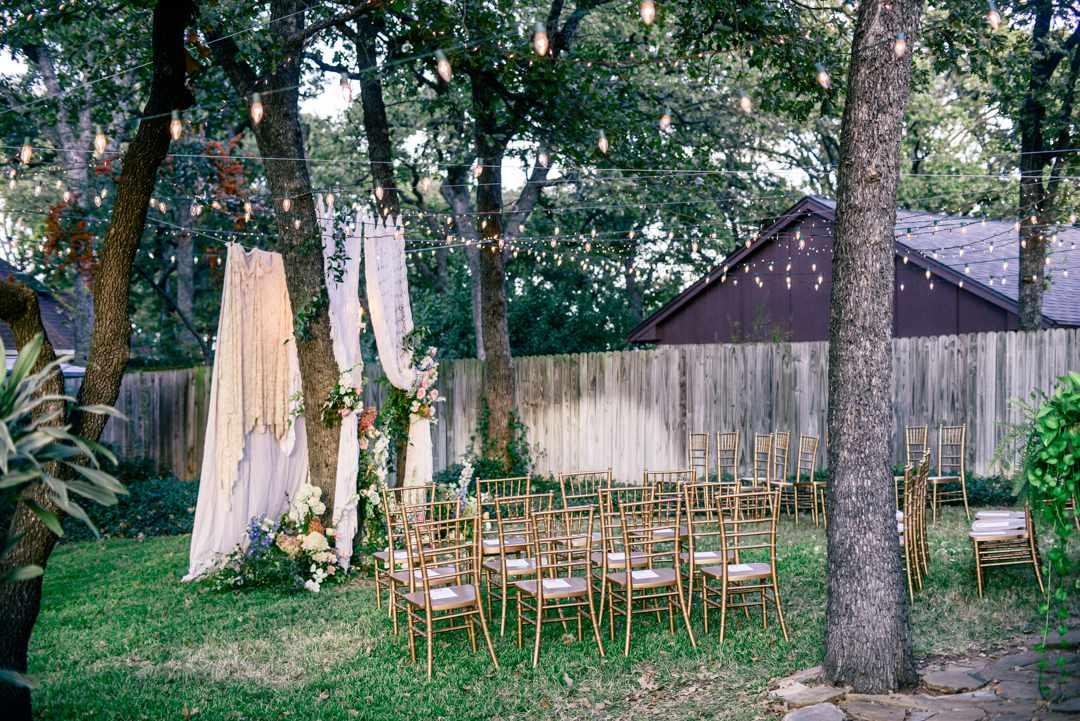 Backyard wedding ceremony venue