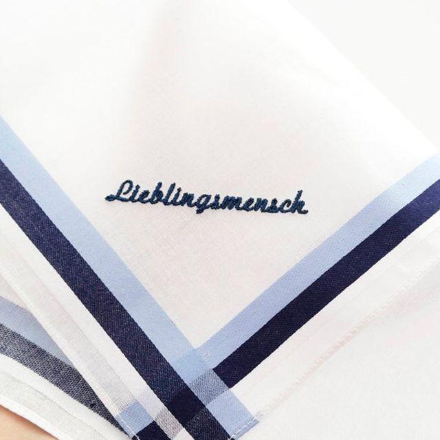 Embroidered Favorite Man Handkerchief